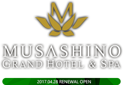 MUSASHINO GRAND HOTEL & SPA